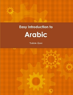 quranic linguistics easy intro to Arabic