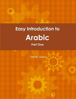 east intro to Arabic - part one